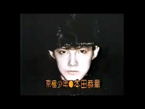 「ときめきのアクシデント」原田知世 TV版ねらわれた学園エンディング