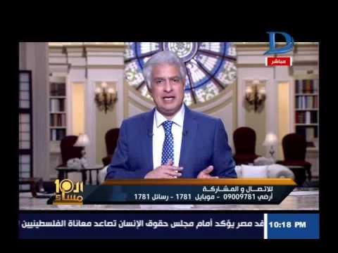 العاشرة مساء|مع وائل الإبراشى والحوار الكامل للفنان سعد الصغير 21-3-2017