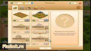 Flashok ru  онлайн игра BigFarm  Видео обзор флеш игры Большая Ферма