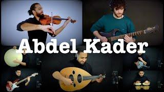 Abdel Kader -  Ahmed Alshaiba ft Mazen Samih, Ahmed Mounib