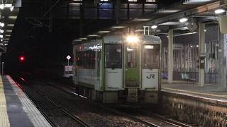 IGRいわて銀河鉄道 キハ100系 回9543D 二戸駅到着 2019年10月19日