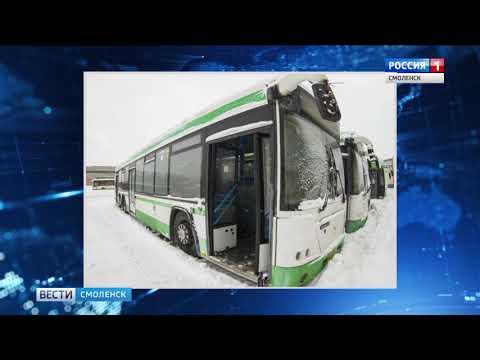 В Смоленск поступила очередная партия московских автобусов