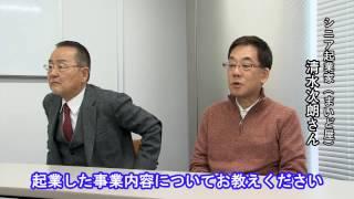 Tokyoシニア情報サイト「わたしの時間」 vol.25 「銀座セカンドライフ株式会社」