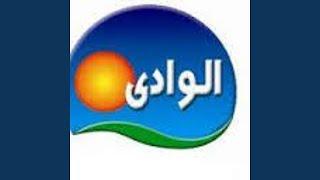 El Wady-Haifa Wahbi Ragab