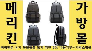 rt738z남자직장인비지니스대학생인조가죽노트북여성정장백…