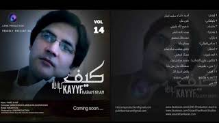 karan khan new album kayyf 2015 song bacha khani pakar da