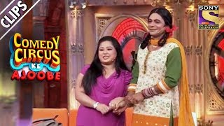 Bharti Welcomes Her Sister Gutthi   Comedy Circus Ke Ajoobe