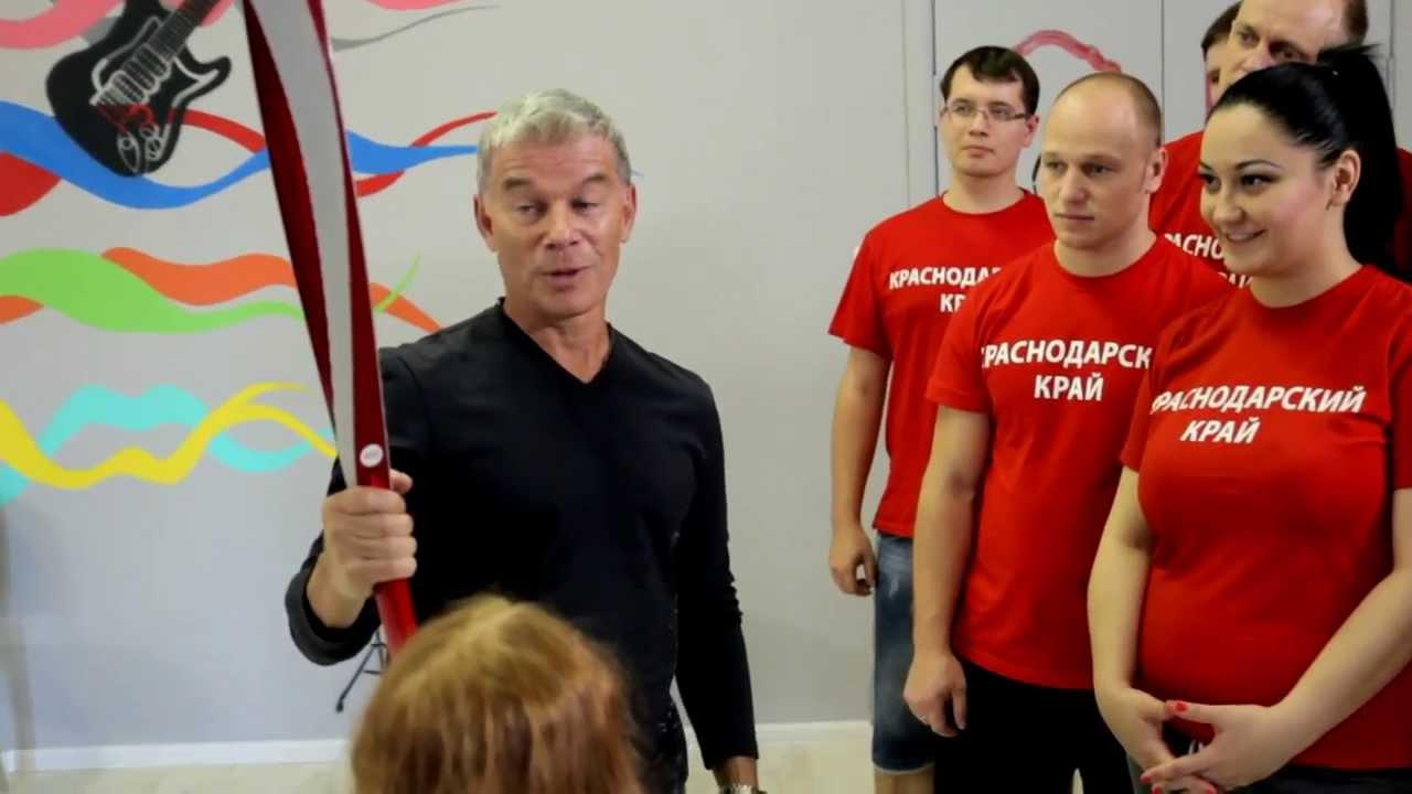 "Олег Газманов, ""Хор Кубани"" и Олимпийский факел. (репетиция)"