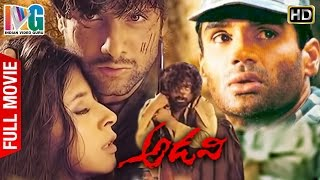 Adavi Telugu Full Movie HD | Urmila | Fardeen Khan | Sunil Shetty | RGV | Jungle | Indian Video Guru