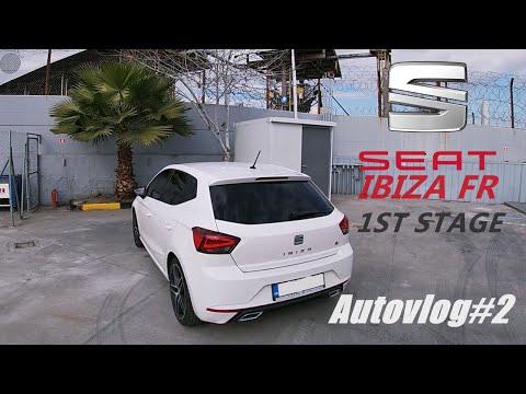Μόνο VAG!? Seat Ibiza Fr 1st Stage - Autovlog#2