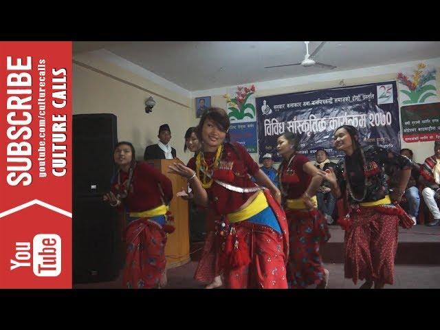 Sunuwar culture dance - Chuichimi phu delmenu (चुइचीमी फूः देल्मेनु अाइदीमी त्याेसिल बाेइमेनु )
