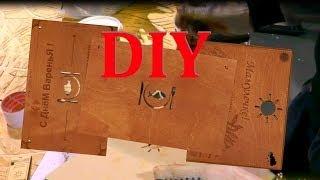Как сделать необычные открытки из дерева своими руками с помощью лазерного станка