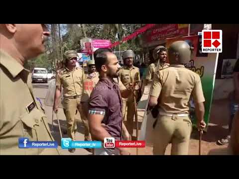 protest against GAIL gas pipeline project_Reporter Live