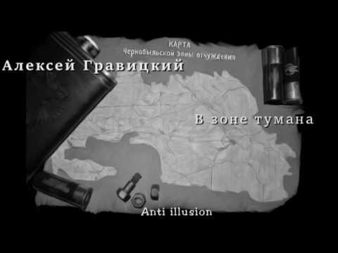 Творчество Бориса Акунина