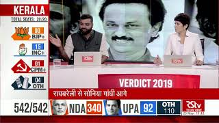 Counting Day Coverage | Time: 11am - 12pm | Lok Sabha Polls 2019