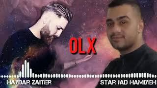 جديد جديد جاد حمية و حيدر زعيتر اغنية /olx/official audio