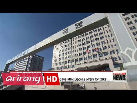 Seoul continues to wait for Pyongyang's response to offer of talks with first deadline looming