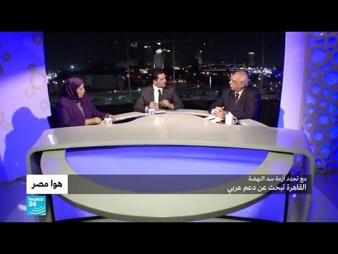 القاهرة تبحث عن دعم عربي مع تجدد أزمة سد النهضة  - نشر قبل 3 ساعة