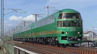 【JR九州】迂回運行 ゆふいんの森91号・93号