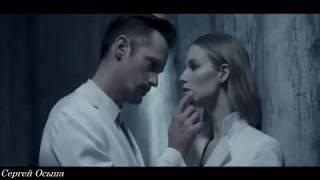 Смотреть клип Антиреспект - Я Люблю