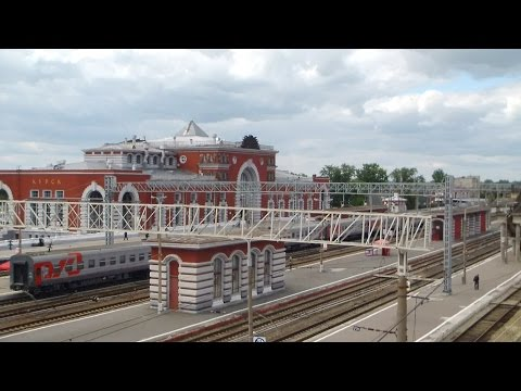 Вокзал и вагонное депо г. Курск