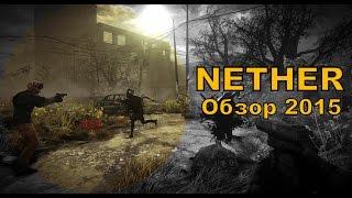 Обзор Nether (2015)