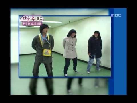 Happiness in 10000 Eru vs Han Young2 24 이루 vs 한영2 0126