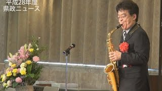静岡県文化奨励賞は今年で55回目を迎え、落語家の春風亭昇太さん、一般...