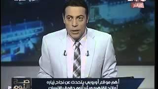 'الغيطي': خالد علي وجميلة إسماعيل حاولوا ضرب إسفين بين مصر وفرنسا.. (فيديو)