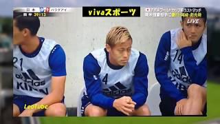 【サッカー】国際親善試合 日本×パラグアイ MF乾貴士大活躍