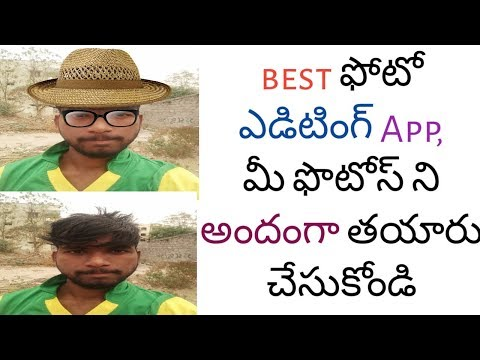Best photo editing app for android in Telugu | amazing photo editing app