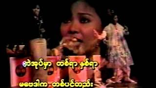 ေဗဒါလမ္း-Phay Dar Lann