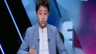 الحسن علي حسن يعاني من متلازمة أوتزم ويحقق حلمة ويقدم برنامج  قصر الكلام