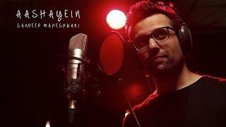 Aashayein Sandeep Maheshwari I Inspirational Music Video | Sandeep maheshwari videos