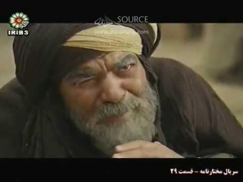 Download Mukhtar Nama Episode 28 (Farsi) with English Subtitles