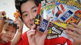 烈車戦隊トッキュウジャーの新キャラクタートッキュウ6号の食玩が3つ出ていたので買ってきました! トッキュウ6号の変身アイテムであるアプリ...