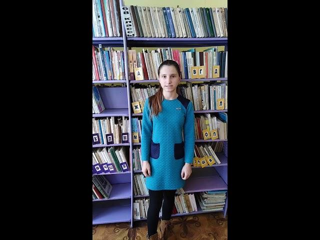 Изображение предпросмотра прочтения – АнгелинаМаталыга читает произведение «Доброту не купишь на базаре» А.Д.Дементьевa