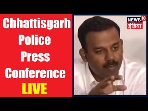 कैसे पकड़ा विनोद वर्मा को   Chhattisgarh Police LIVE Press Conference   News18 India