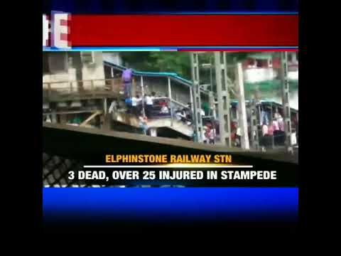 Mumbai Stampede.. video credit by Times Now