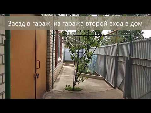 Продается дом г.Изобильный, площадь, 181 м2, ул.Орджоникидзе.
