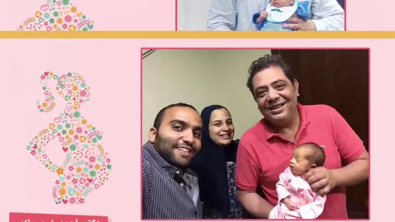 قصص نجاح عمليات الحقن المجهري دكتور احمد خيري مقلد