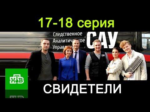 Турецкие сериалы на русском языке. Смотреть турецкие сериалы!
