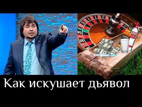 """""""Корыто греха. Как искушает дьявол"""" Максим Максимов CNL"""