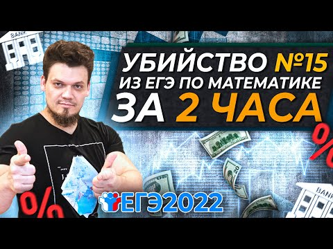 Математика. ЕГЭ2021. Убийство #17 из ЕГЭ по математике за 2 часа
