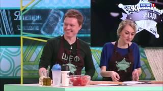 Кулинарная звезда. Мясной рулет с куриным яйцом. Леонид и Екатерина Моргуновы