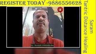 Saram Feedback by Dr. Suresh Mahadevan