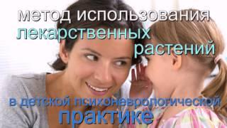 видео Возможности энтеросорбентов при аллергических заболеваниях у детей