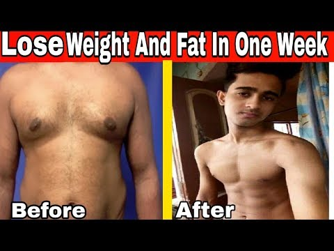 Lose Weight Quickly At Home ( Without Gym ) | Decreased Body Fat In 7 Days | Prince lifestyle Amit
