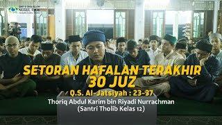 Q.S. Al-Jatsiyah : 23 - 37 | Setoran Hafalan Terakhir 30 Juz - Thoriq Abdul Karim (Tholib Kelas 12)