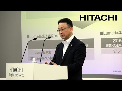 """Hitachi IR Day 2017""  Industry & Distribution Business - Hitachi"